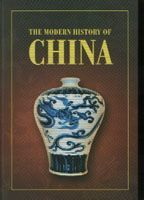 The_Modern_History_of_China_