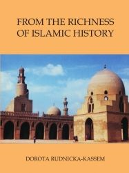 From_the_Richness_of_Islamic_History_