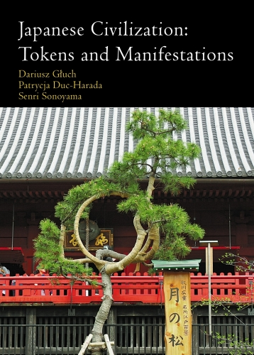 Japanese_Civilization__Tokens_and_Manifestations_