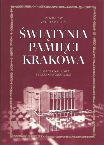 Świątynia_pamieci_Krakowa